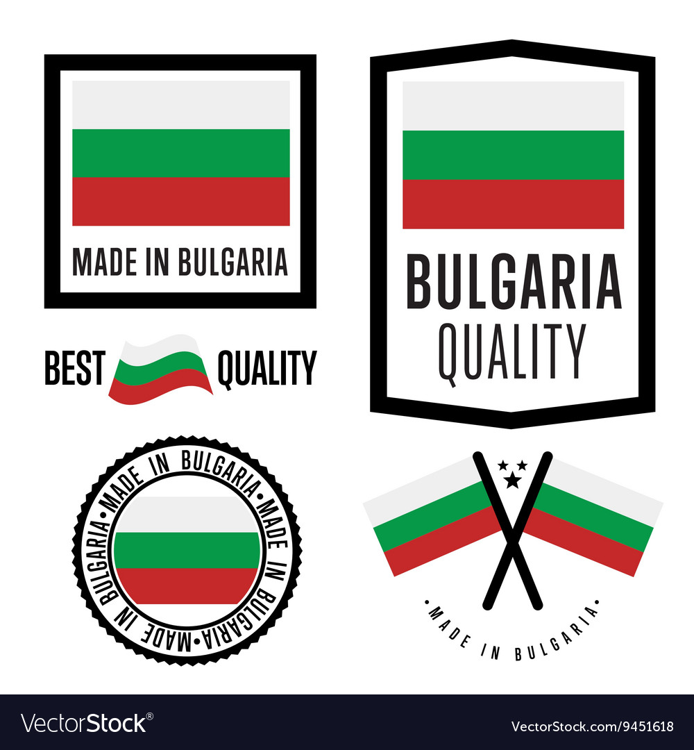 Made in bulgaria label set vector
