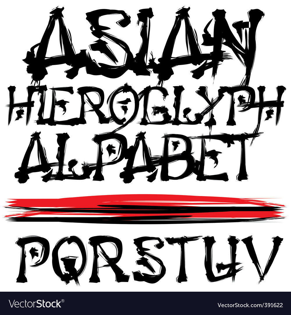 Asian alphabet vector