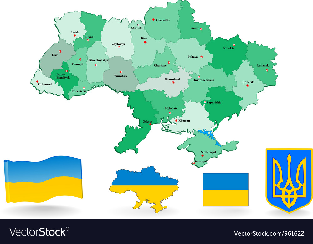 Ukraine flag and coat of arms vector