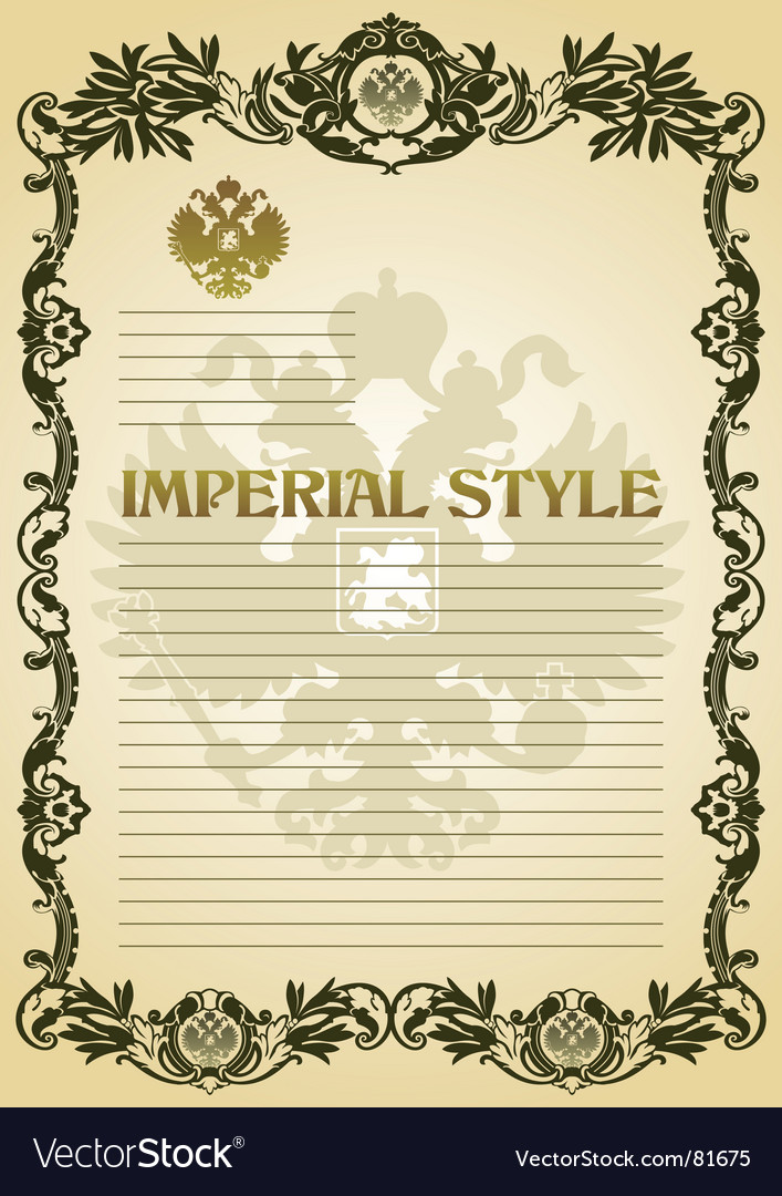 Imperial style frame vector