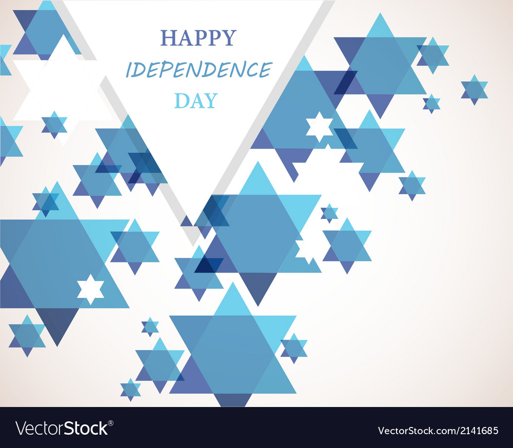 Independence day of israel david star background vector