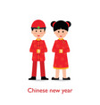 chinese boy and girl dolls isolated on white vector image