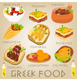 greek food vector image vector image