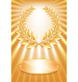Laurel award gold vector image