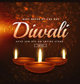 diwali celebration offers and discounts vector image