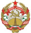 Nakhichevan vector image vector image
