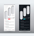 template roll up banner with place for photo in vector image