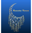 background greeting card with a moon on the feast vector image