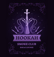 poster for smoke club with of hookah vector image