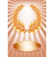 Laurel award bronze vector image