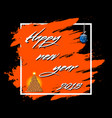 happy new year 2018 and basketball vector image