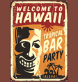 welcome to hawaii vector image