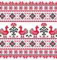 Ukrainian Slavic folk knitted emboidery pattern vector image