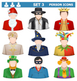 Person Icons Set 3 vector image