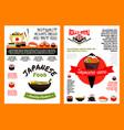Japanese seafood sushi menu banner template vector image