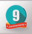 9 anniversary label with ribbon vector image