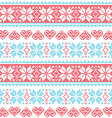 Winter Christmas seamless pixelated pattern vector image vector image
