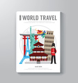 World Travel Business Book Template Design vector image vector image