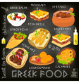 greek food chalk vector image vector image