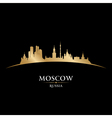 Moscow Russia city skyline silhouette vector image vector image