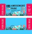ticket amusement park vector image