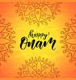 happy onam holiday modern calligraphy vector image