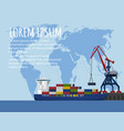 Commercial sea shipping banner template vector image