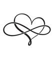 flourish calligraphy vintage heart vector image