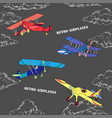 seaml colors airplanes-05 vector image