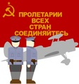 Aviator time of the October Revolution in Russia vector image