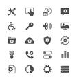 Setting flat icons vector image