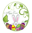 Easter spring bunny vector image