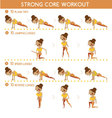 Strong core workout vector image