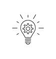 Idea icon outline vector image