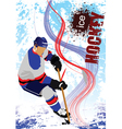 ice hockey vector image vector image