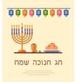 Jewish holiday hanukkah with sufganiyah and vector image