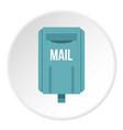 blue square post box icon circle vector image