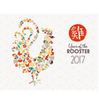 Chinese new year of the rooster icon decoration vector image vector image