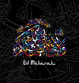 happy eid mubarak greetings arabic calligraphy art vector image