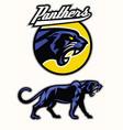 Black panther mascot set vector image