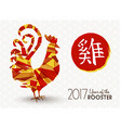 Chinese new year of the rooster 2017 abstract art vector image