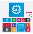 25 percent discount sign icon Sale symbol vector image vector image