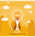 banner chinese new year with a dog symbol vector image