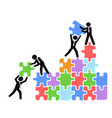 business teams work with jigsaw puzzles vector image