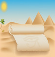 egypt card vector image vector image