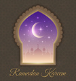 Greeting cards with night landscape with mosques vector image