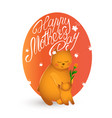 greetings card design for mothers day vector image
