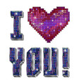 I love you - inscription isolated on the white vector image vector image