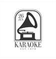 Vintage Gramophone Karaoke Premium Quality Bar vector image