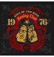 Vintage logo for a boxing on grunge background vector image